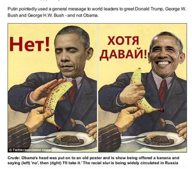Obama_hit_by_racist_memes_on_Russian_social_media_1.jpg