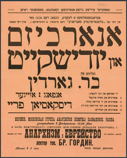 Announcement for talk on Anarchism and Yiddishkayt-Moscow, 1918.png